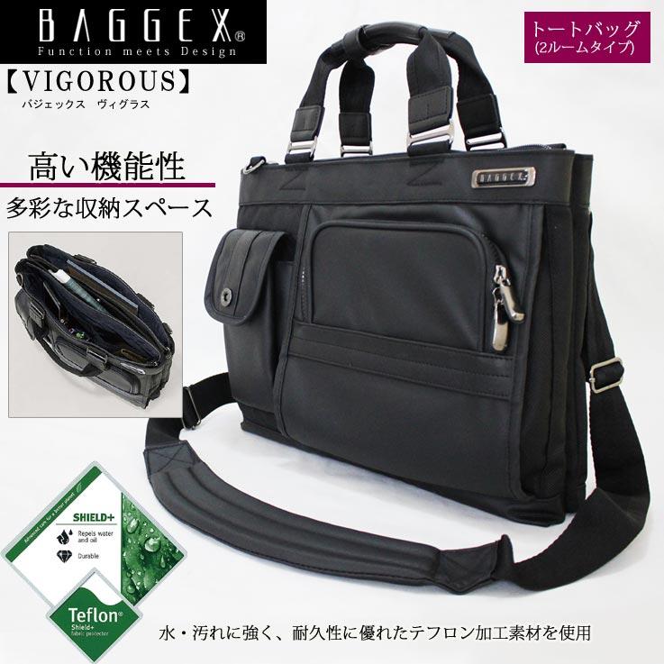 トートバッグ メンズ 2ルームタイプ BAGGEX バジェックス ヴィグラス ブラック