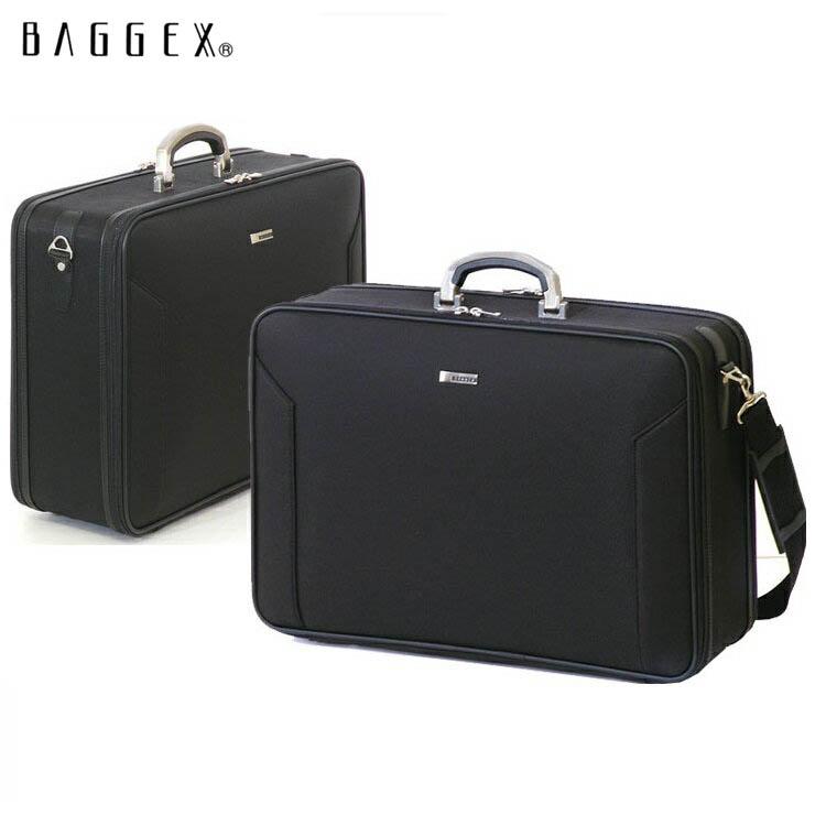 ビジネスバッグ アタッシュケース BAGGEX ソフトアタッシェケース A3対応 ORIGIN AT49 ブラック /男性用/メンズ/アタッシュケース/2way/A3/大容量/ナイロン/鞄/かばん/バッグ/日本製/軽量/出張/