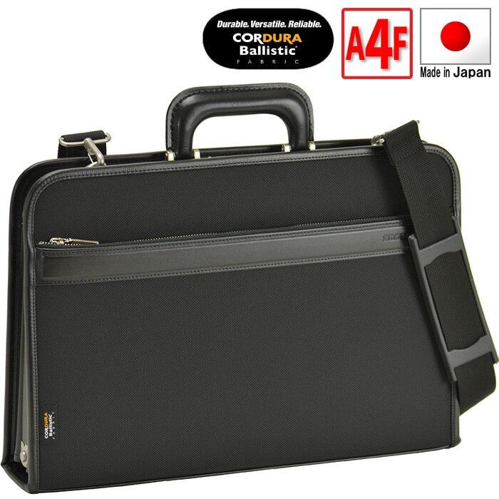 ダレスバッグ ビジネスバッグ ブリーフケース メンズ A4ファイル 大開き マチ細め 男性用 ナイロン ビジネス 通勤バッグ 黒 41cm 日本製 豊岡製鞄 ブロンプトン BROMPTON