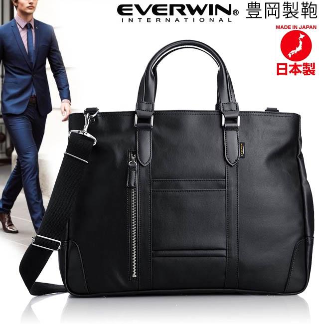 ビジネスバッグ 黒 豊岡製鞄 メンズ 送料無料日本のカバンの産地豊岡にて職人が真心をこめて大切に作り上げた出来る男の大人トレンド鞄【日本製】上品なソフト合皮を使用したビジネスバック ブラック
