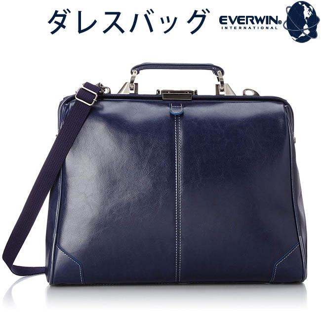 ダレスバッグ 日本製 3way ネイビー 送料無料ダレスバッグがもつレトロかつクラシックな風合いを現代的にアレンジをしスマートフォンなどハンズフリーのスタイルなリュック型