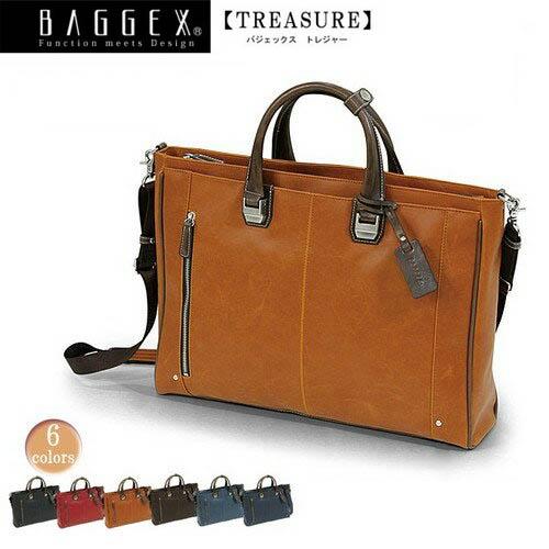 ビジネスバッグ ブリーフケース BAGGEX バジェックス 送料無料2wayショルダーベルト 複数仕切り有必要な書類がすっぽり入る所が人気