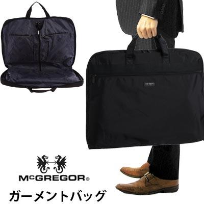 ガーメントバック スーツ入れ スーツハンガー 軽量 タイプ 送料無料