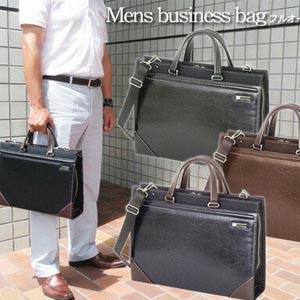 フルオープンで使いやすい!2WAYビジネスバッグ【日本製】 かばん bag 本革 牛皮 レザー 男性用 紳士用 ランキング