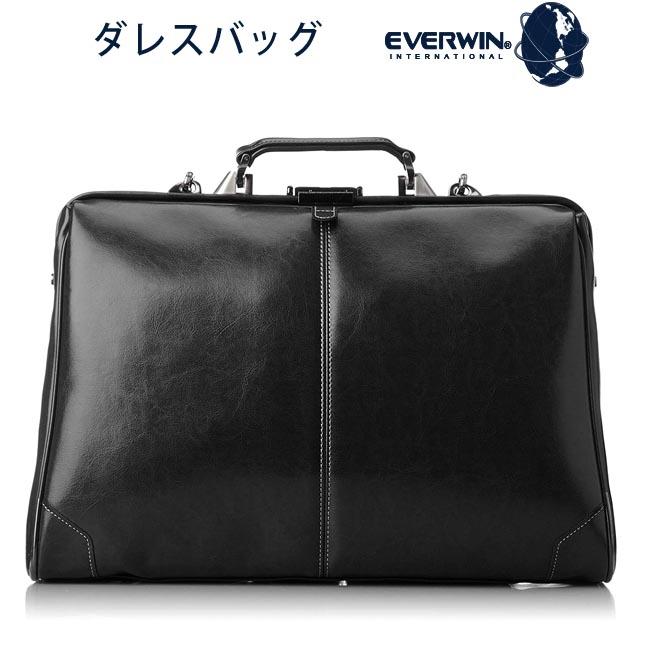 ダレスバッグ メンズ ブランド 日本製 3way EVERWIN エバウィン 送料無料ダレスバッグ 日本製 3way ブラック 送料無料ダレスバッグがもつレトロかつクラシックな風合いを現代的にアレンジをし