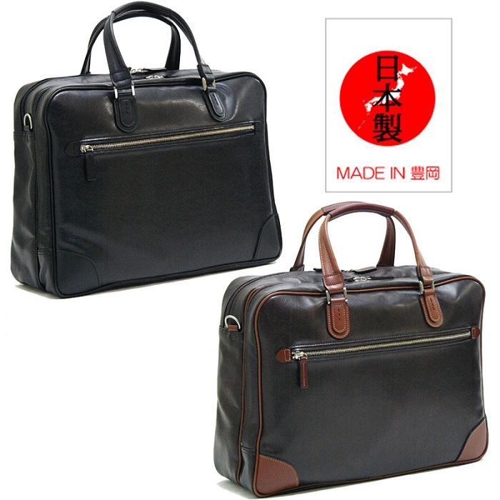 ビジネスバッグ レディース 送料無料【kiwada】鞄の聖地兵庫県豊岡市製 日本製 本革付属V.S.Wマチビジネスバッグ