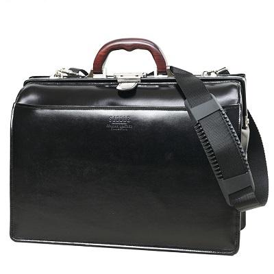 ダレスバッグ 本革 メンズ A4 豊岡製鞄 日本製 口枠