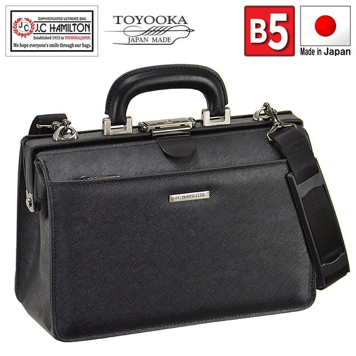 ビジネスバッグ メンズ 送料無料ダレスバッグ 本革 牛革ハンドル 豊岡製鞄 日本製 大開き ブリーフケース セカンドバッグ 通勤 紳士 男性用