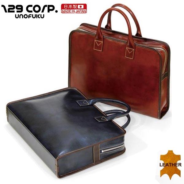 ビジネスバッグ 通勤バッグ メンズバッグ 日本製 メイドインジャパン 革 本革 レザー B4 パソコン 自立 軽量 鞄