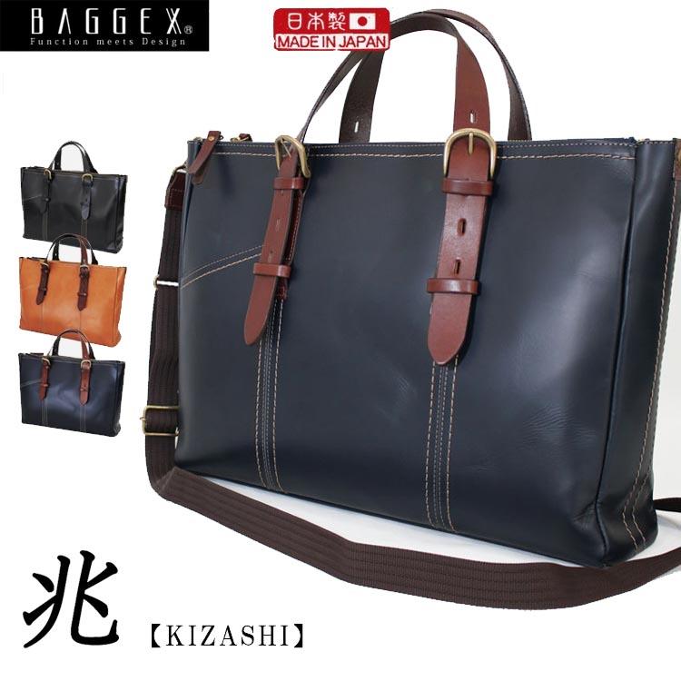 ビジネスバッグ ブリーフケース メンズ 日本製 BAGGEX 兆 オールレザービジネスバッグ 3ルームタブレット収納可