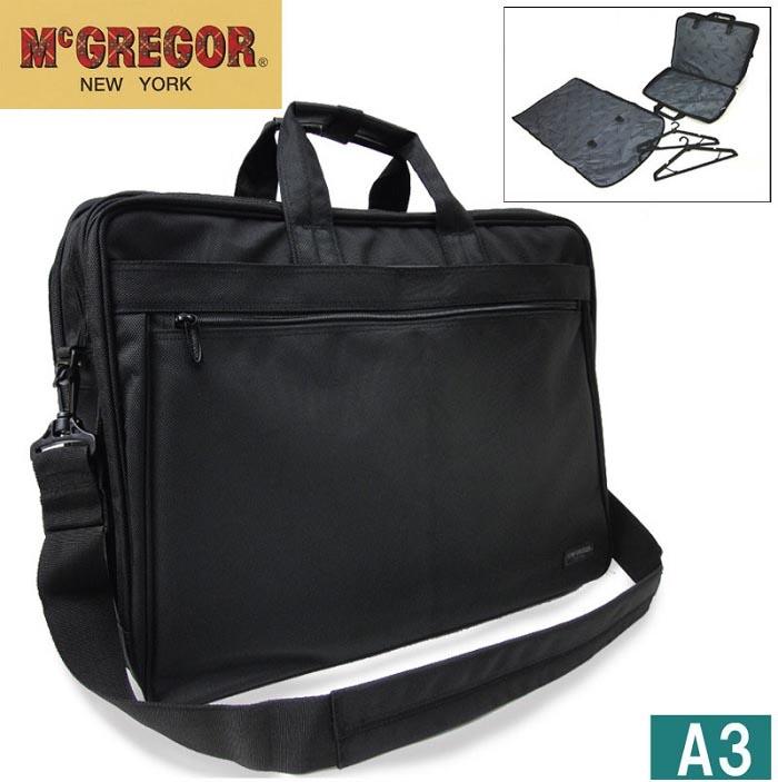 ビジネスバッグ メンズ 送料無料【McGREGOR】ガーメント機能出張対応型ビジネスバッグ
