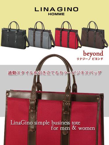 ビジネスバック ベルトデザインがオシャレなトート型ビジネスバッグ かばん bag 本革 牛皮 レザー 男性用 紳士用 ランキング