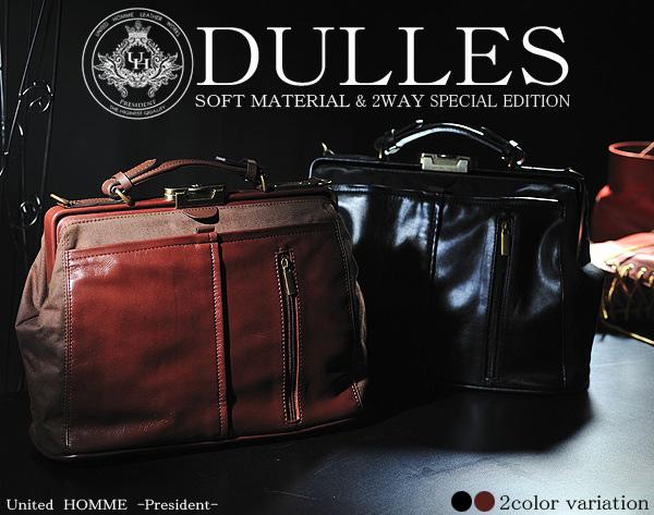 ダレスバッグ 牛革 帆布 2WAY鞄人気 バッグ 鞄 かばん bag 男性用 紳士用 ランキング
