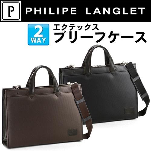 豊岡製鞄 メンズ 2WAY A4エクテックス メンズ 日本製 ショルダーベルト付き 高耐久・防汚・撥水に優れた素材エクテックス製 上品なメタリック調の輝き【送料無料】