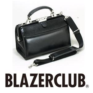 【送料無料】ダレスバッグ 日本製 豊岡製鞄 エクテックス 2way B5 PHILIPE LANGLET フィリップラングレー