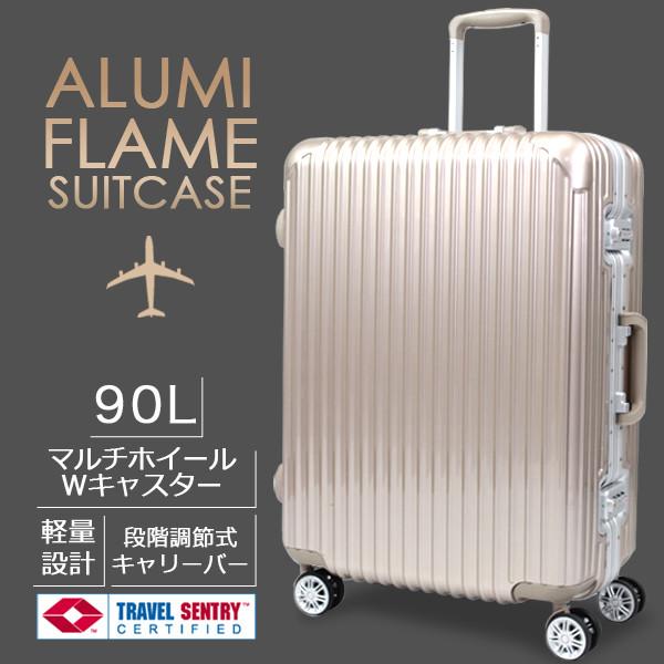 【容量:約90L】アタッシュケース スーツケーススーツケース◆アルミフレーム◆1サイズ/ゴールド