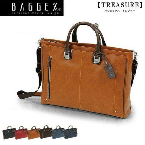 ビジネスバック ブリーフケース BAGGEX バジェックス 送料無料2wayショルダーベルト 複数仕切り有必要な書類がすっぽり入る所が人気
