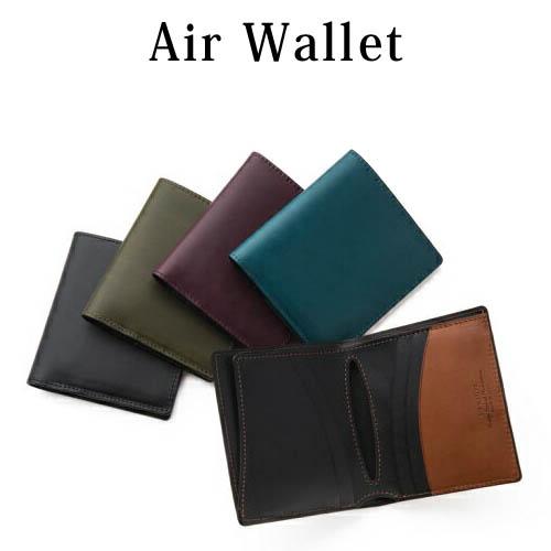 二つ折り財布 送料無料【Vintage Revival Productions】日本製軽量財布イタリア産オイルレザー使用AirWallet2