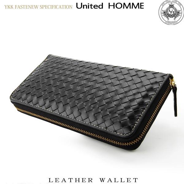 長財布 メッシュ ブラック 送料無料外見の美しさに加え品質収納に拘り造られたウォレット長財布 【MNFA_DL】