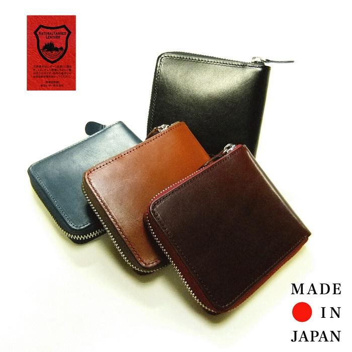二つ折り財布 折り財布 牛革 栃木レザー 姫路レザー ラウンドジップ 札入れ 日本製 ブラック ブラウン ネイビー