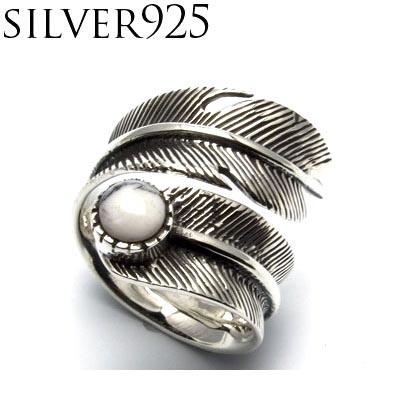 フェザー シルバーリング ハウライト シルバー925 送料無料大きめの天然石がとても印象的なリングです!細かい彫金が、石を引き立ててくれます!ハウライトは肉体、精神面を強化するといわれています!