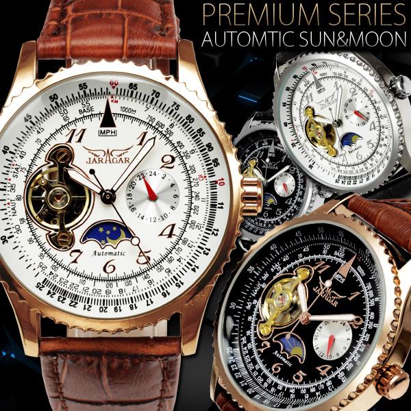 プレゼント 彼氏 メンズ 腕時計 【全針稼動の本格仕様】サン&ムーン自動巻き腕時計【保証書付】