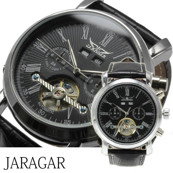 メンズ腕時計 送料無料自動巻きビッグフェイス マルチカレンダー腕時計【SSMay15_point20】【20P30May15】