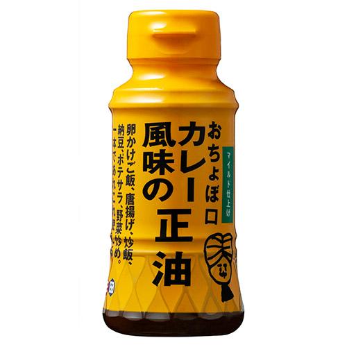 甘口でマイルドですのでお子様でも楽しめます 正田醤油 期間限定特価品 定価 おちょぼ口カレー風味の正油R150mlペットボトル