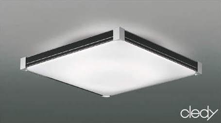 AH37272L コイズミ照明LEDシーリングライトワンタッチ取付