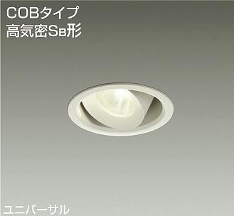 DDL-4434YW大光電機LEDダウンライト電気工事必要埋込穴100Φ