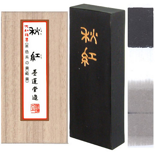 墨運堂 墨 秋紅 5.0丁型【メール便対応】 (7603)