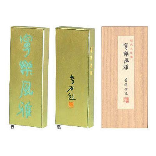 墨運堂 墨 昭代八佳墨 寧楽風雅 5.0丁型 (9508)