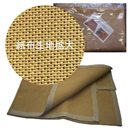 和紙の糸商品 イシカワ 紙布ラグ 粗目クラフト色 118×180cm (180162) 耐水和紙