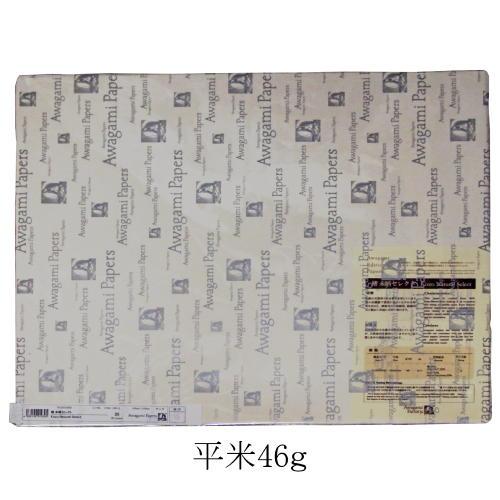 OA用紙 アワガミ エディショニングペーパー 楮 未晒セレクト 平米46g 幅52cm×長さ43cm (四方耳付) 25枚入り 9159335 (609409) 阿波紙 エディショニング 和紙