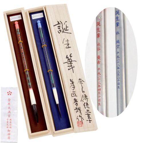 900005s あかしや誕生筆(あかちゃん筆)試書大色紙(掛軸タトウ付き) 京都オパール 軸色選択 RP