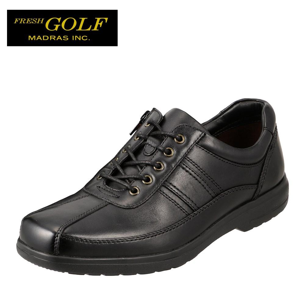 フレッシュゴルフ Fresh Golf コンフォートシューズ FG734 メンズ靴 靴 シューズ 4E相当 カジュアルシューズ 本革 軽量 幅広 ローカット レースアップ 小さいサイズ対応 24.5cm ブラック