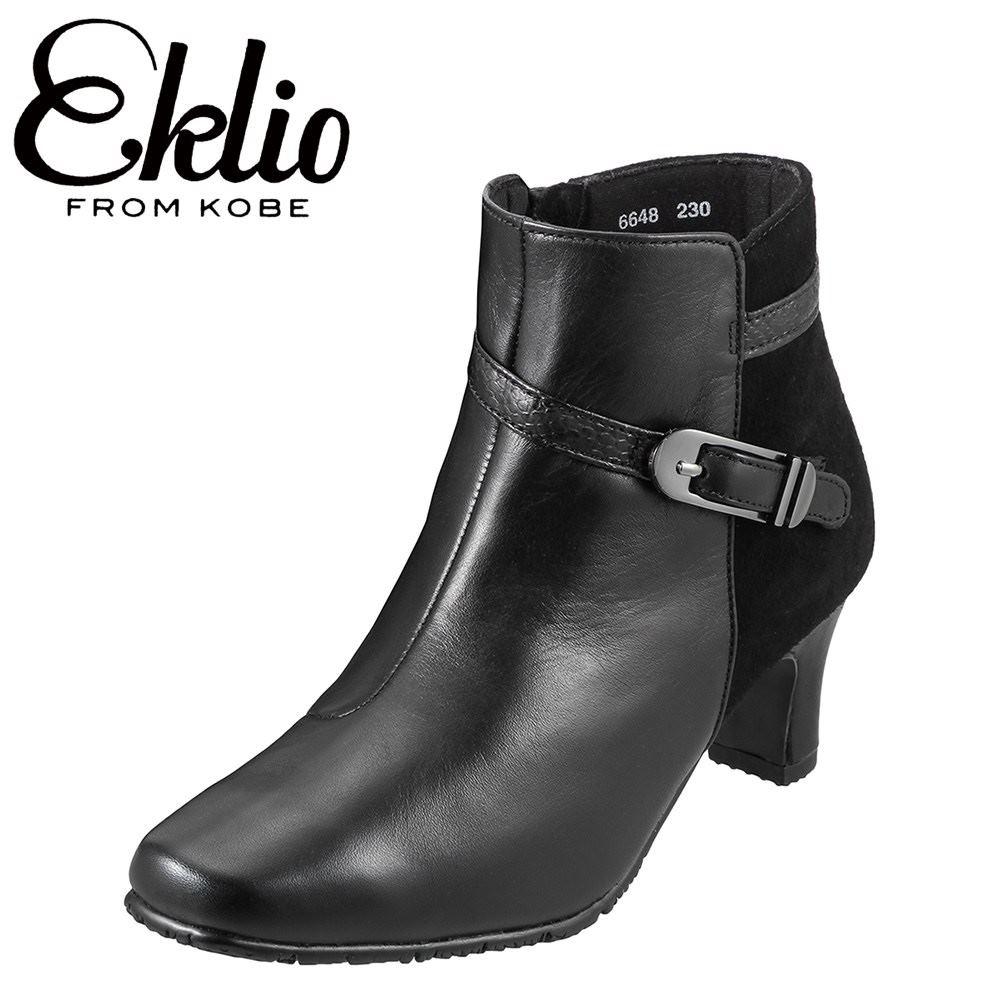 カウくる エクリオ ヒール フロム コウベ 靴 Eklio from KOBE ブーツ 6648 レディース靴 エクリオ 靴 シューズ 3E相当 ショートブーツ 本革 ヒール 幅広 ベルト 小さいサイズ対応 22.5cm ブラック, ジーンズショップヤマト:fd7ac0d2 --- supercanaltv.zonalivresh.dominiotemporario.com