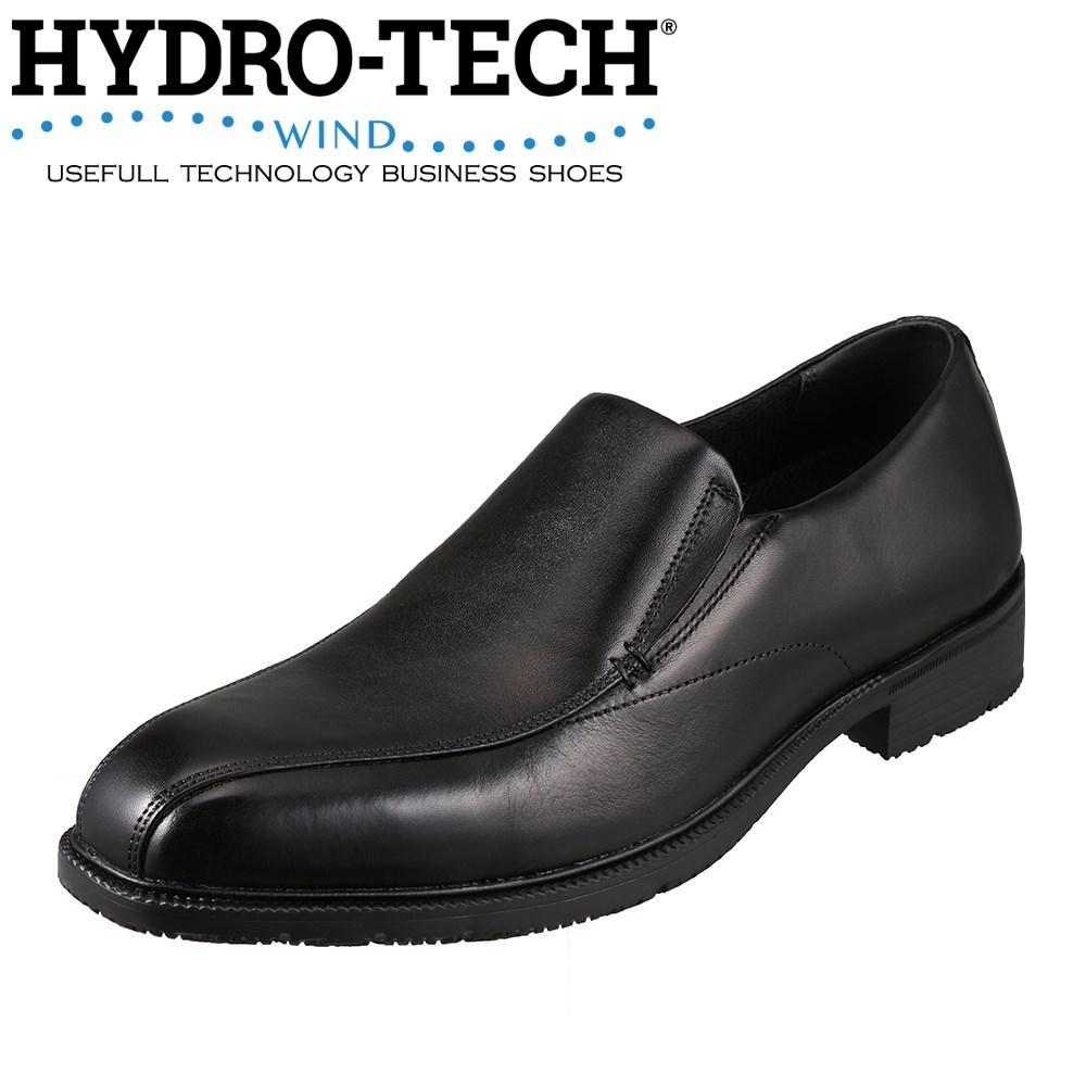 [マラソン期間中ポイント5倍]ハイドロテック HYDRO TECH ビジネスシューズ HD1205 メンズ靴 靴 シューズ 3E相当 ビジネスシューズ 防水 軽量 スリッポン 消臭 通気性 幅広 仕事 通勤 大きいサイズ対応 28.0cm ブラック