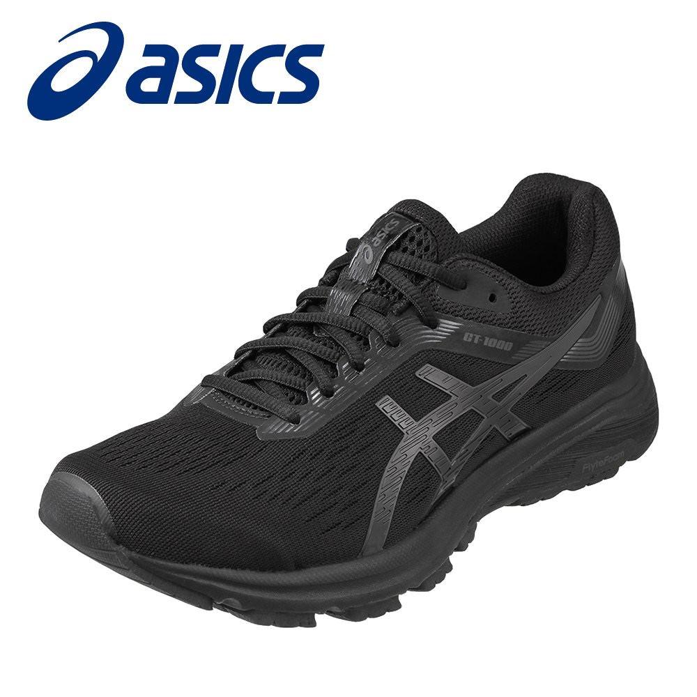 [マラソン期間中ポイント5倍]アシックス asics スニーカー 1011A042.001 M メンズ靴 靴 シューズ 2E相当 ローカットスニーカー 軽量 クッション性 トレーニング スポーツ ジム フィットネス 大きいサイズ対応 28.0cm 29.0cm 30.0cm ブラック
