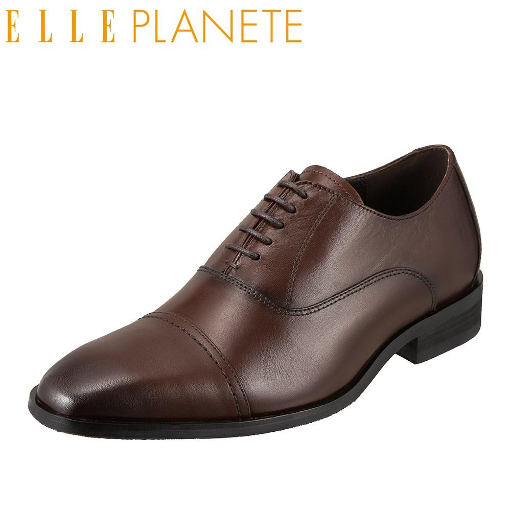 [マラソン中ポイント5倍]エル プラネット ELLE PLANETE ビジネスシューズ PT2017 メンズ靴 靴 シューズ 内羽根 ストレートチップ 本革 仕事 ビジネス 通勤 ロングノーズ ライトブラウン