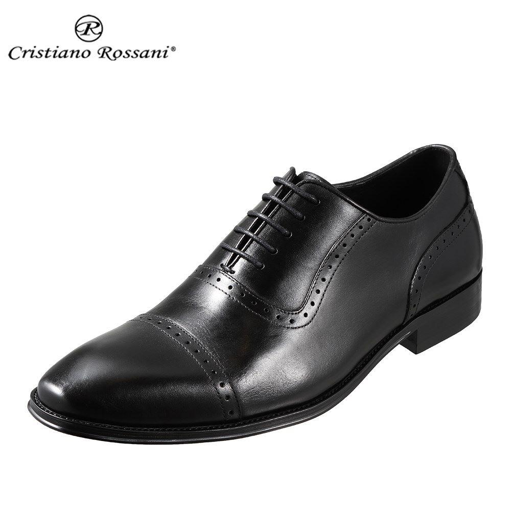 クリスチアーノ・ロザーニ Cristiano Rossani CR-1007 メンズ靴 3E相当 ビジネスシューズ 本革 レザー ストレートチップ 光沢感 ブラック