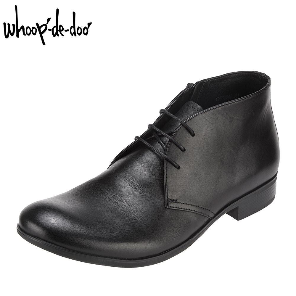 フープ ディ ドゥ whoop'-de-doo' 19530040 メンズ靴 3E相当 ブーツ カジュアルシューズ 本革 レザー こなれ感 ブラック