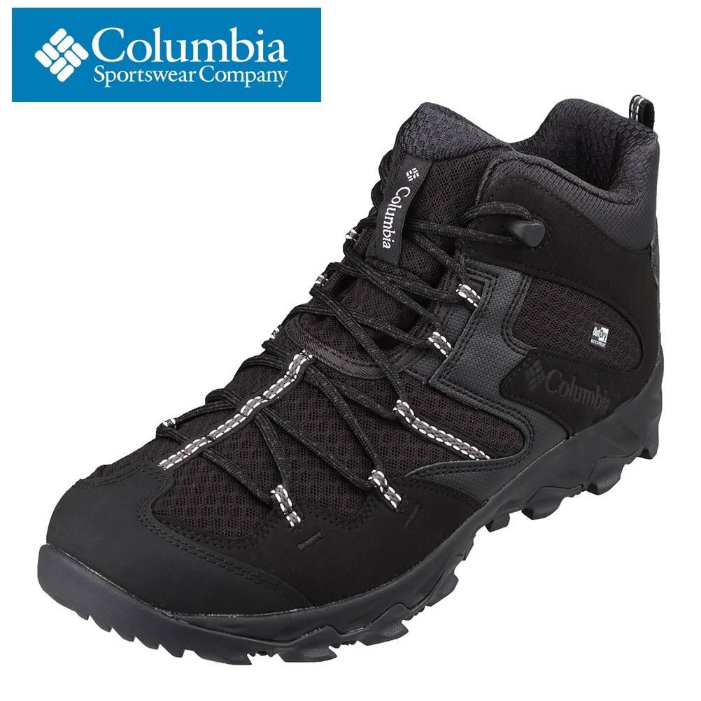 コロンビア columbia YM7463 メンズ靴 靴 シューズ 2E相当 アウトドアシューズ トレッキング ハイキング 防水 透湿 小さいサイズ対応 大きいサイズ対応 ブラック