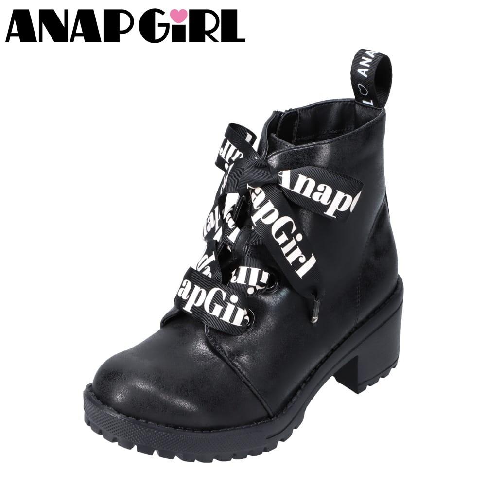 3000円以上送料無料 4000アイテム以上取扱 お得クーポン発行中 全国に店舗展開する 靴チヨダ 市場店 アナップガール ANAP GIRL ANG-3400 キッズ靴 子供靴 ブーツ ロゴ入りリボン 人気 靴 新発売 軽量 2E相当 シューズ 軽い 女の子 ブラック スニーカー