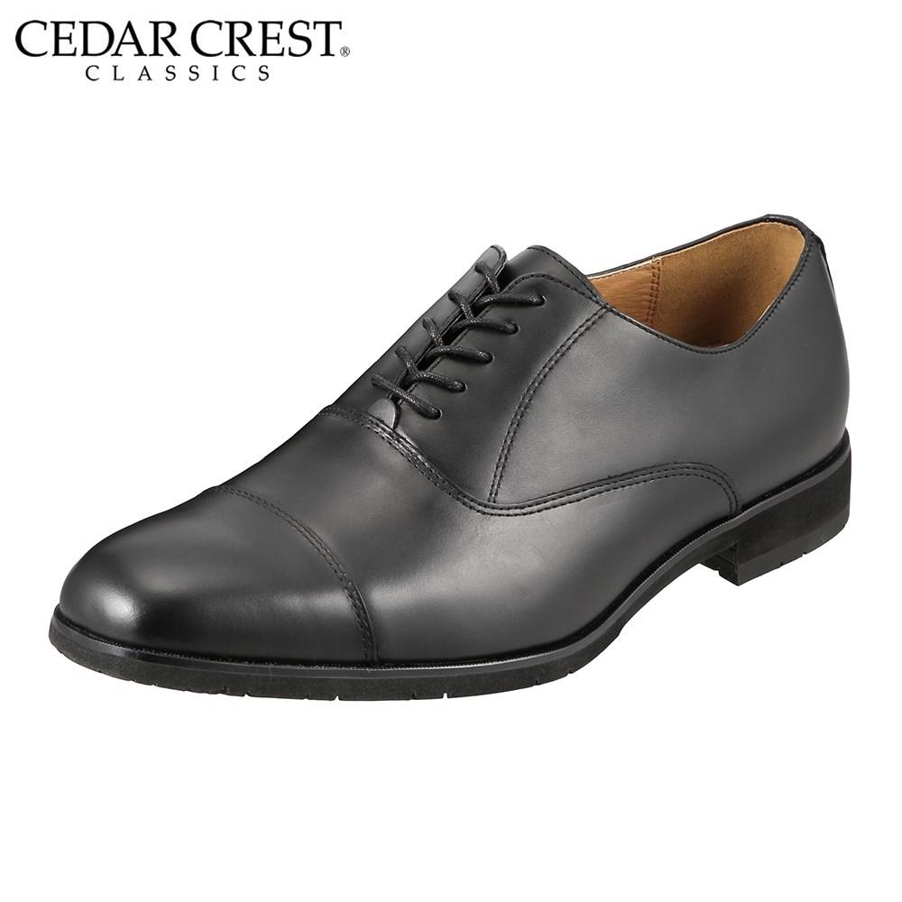 [マラソン期間中ポイント5倍][セダークレスト] CEDAR CREST CC-1654 メンズ | ビジネスシューズ | ストレートチップ 内羽根 | 通気性 抗菌 防臭 | 防滑 通勤靴 本革 | ブラック