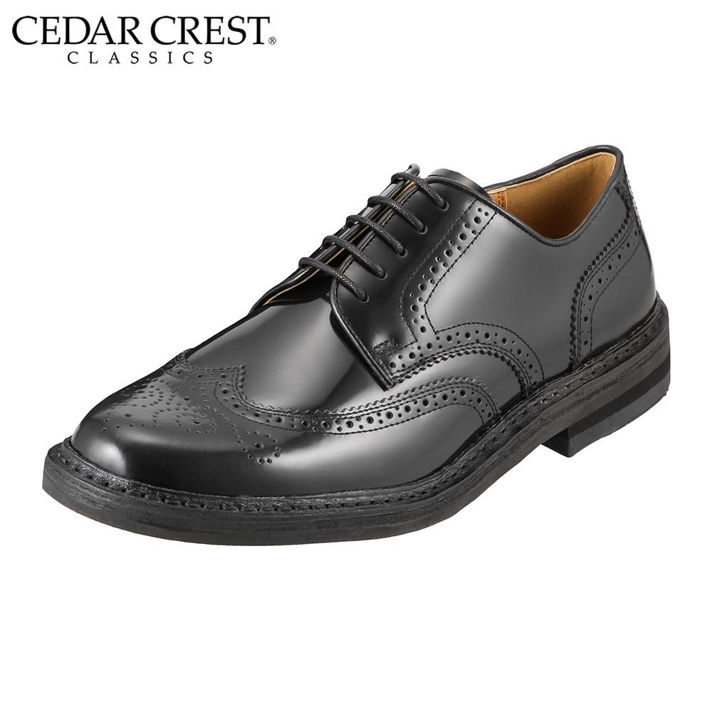 [マラソン期間中ポイント5倍][セダークレスト] CEDAR CREST CC-1664 Clayton メンズ   ブラック