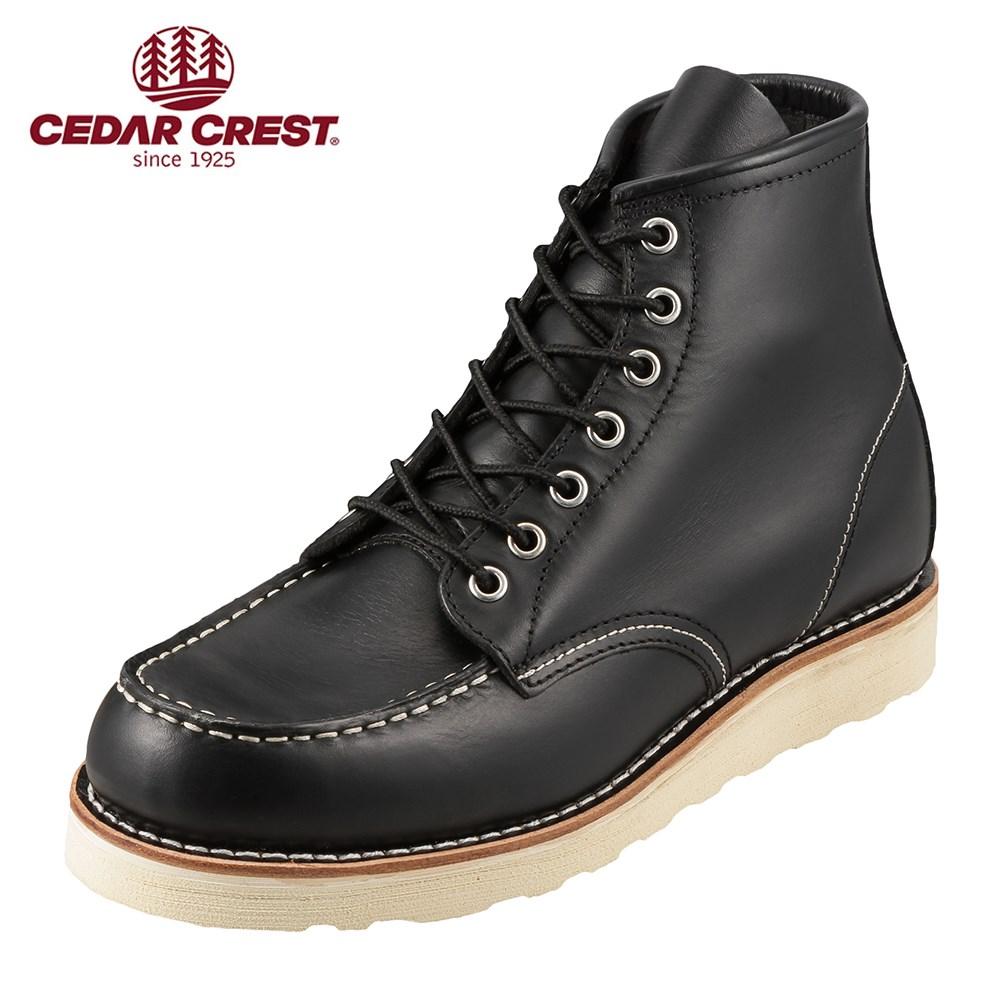 [マラソン期間中ポイント5倍][セダークレスト] CEDAR CREST CC-1536 メンズ | ワークブーツ | ショートブーツ | レースアップ | クッション性 | 大きいサイズ対応 28.0cm | ブラック
