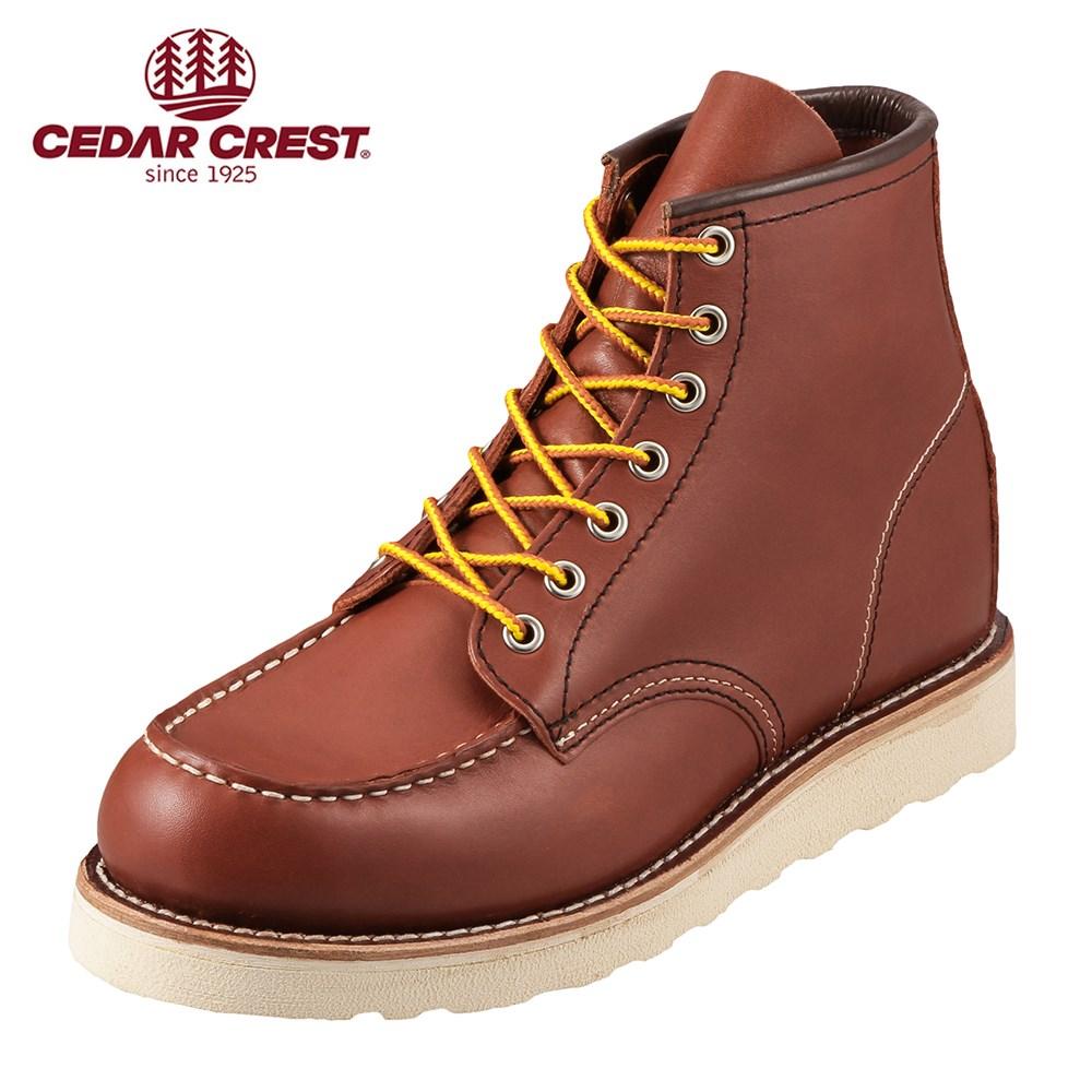 [セダークレスト] CEDAR CREST CC-1536 メンズ | ワークブーツ | ショートブーツ | レースアップ | クッション性 | 大きいサイズ対応 28.0cm | レッド×ブラウン