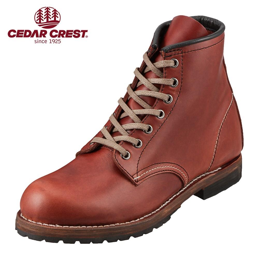 [マラソン期間中ポイント5倍][セダークレスト] CEDAR CREST CC-1538 メンズ | ワークブーツ | ショートブーツ | レースアップ | 大きいサイズ対応 28.0cm | ブラウン