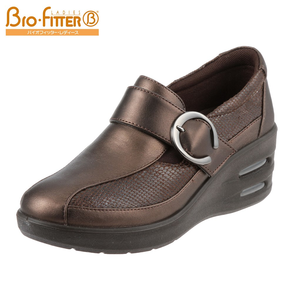 size bootsreliable grip soft s flatsrohde new women womens rohde ladies shoes p comfort sole walking slip on flat comforter loafer flats reliable boots black reputation casual